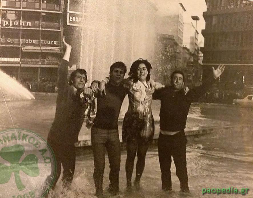 Φωτό της ημέρας: βουτιές στην Ομόνοια το 1971