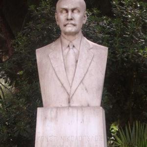 Κωνσταντίνος Νικολόπουλος - παράγοντας Παναθηναϊκού, δήμαρχος Αθηναίων, δικηγόρος