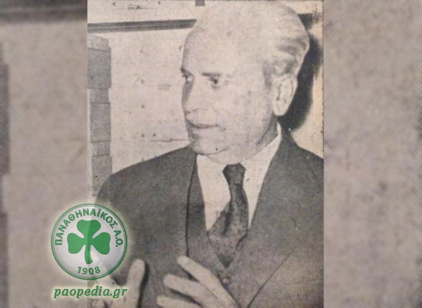Ο Ανδρέας Βγενόπουλος, παράγοντας του Παναθηναϊκού και της Ε.Π.Σ.Α. - διαμορφωτής του αθηναϊκού ποδοσφαίρου.