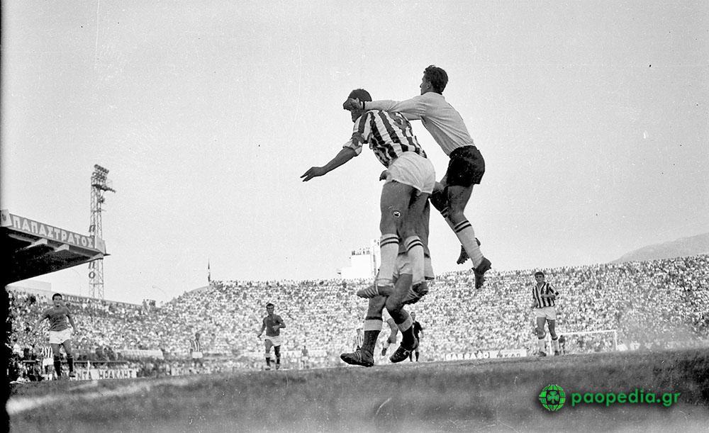 1961 - Παναθηναϊκός - Γιουβέντους 1-1. paopedia.gr
