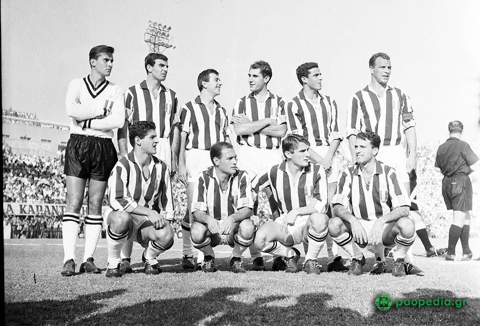 1961, Παναθηναϊκός - Γιουβέντους 1-1, ομαδική φωτογράφιση των Ιταλών στη Λεωφόρο Paopedia.gr