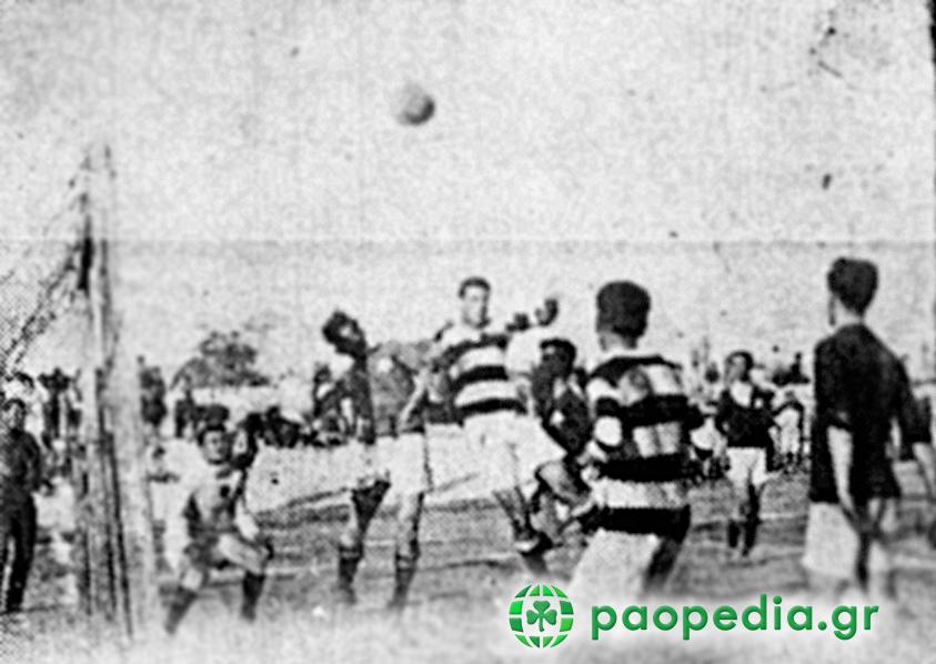 Παναθηναϊκός - Πειραϊκή Ένωση σε αγώνα πρωταθλήματος στις αρχές της δεκαετίας του 1920.