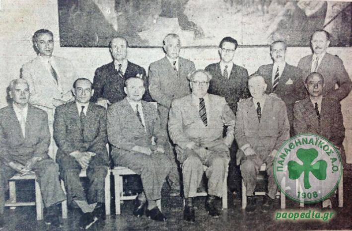 Δήμαρχοι Αθηναίων και Παναθηναϊκός Α.Ο.