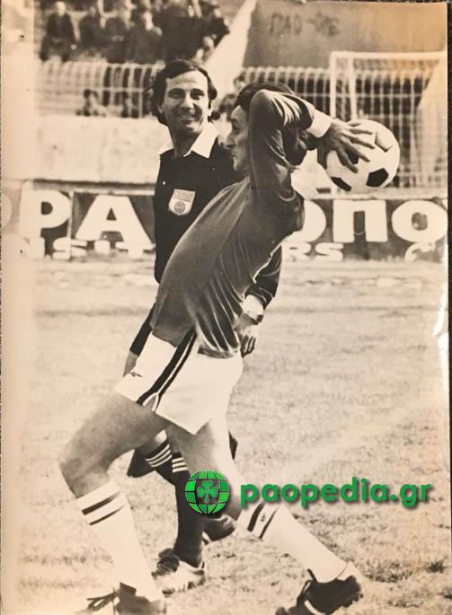 Ο Σωτήρης Μουστάκας εκτελεί πλάγιο άουτ, στο ιστορικό παιχνίδι Ηθοποιοί-Δημοσιογράφοι το 1981. www.paopedia.gr