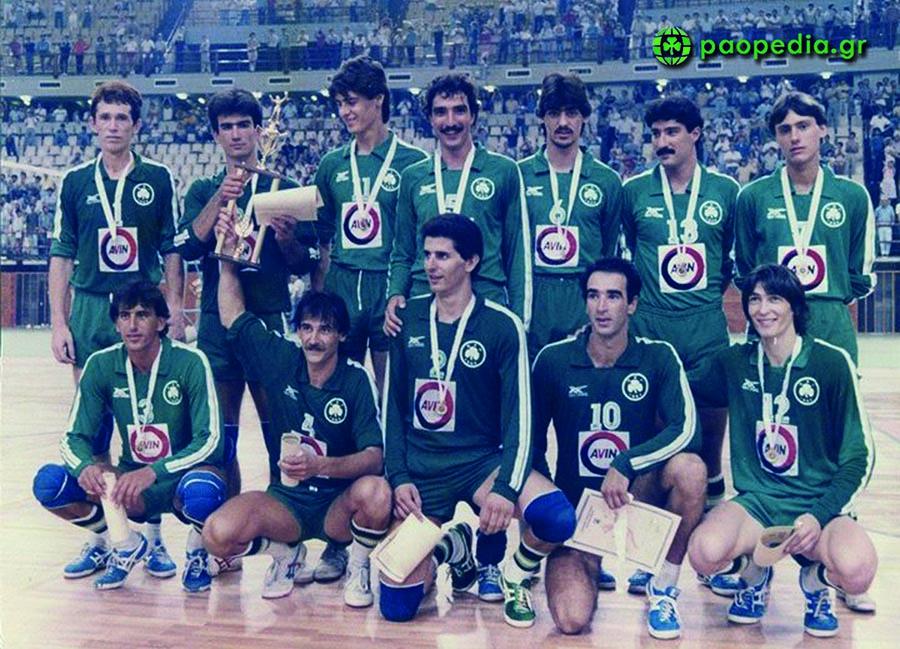 Τελικός κυπέλλου Ελλάδας 1985 στο βόλλεϋ - Παναθηναϊκός - Ολυμπιακός 3-0 www.paopedia.gr