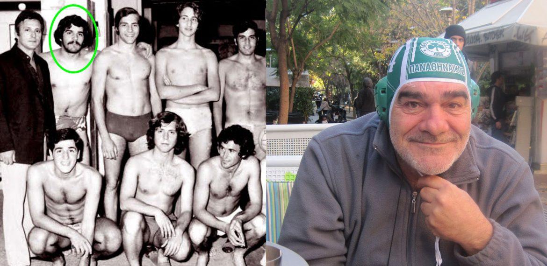 Ο «καλοκάγαθος γίγαντας» Γιάννης Μποσταντζόγλου ήταν πολίστας του Παναθηναϊκού