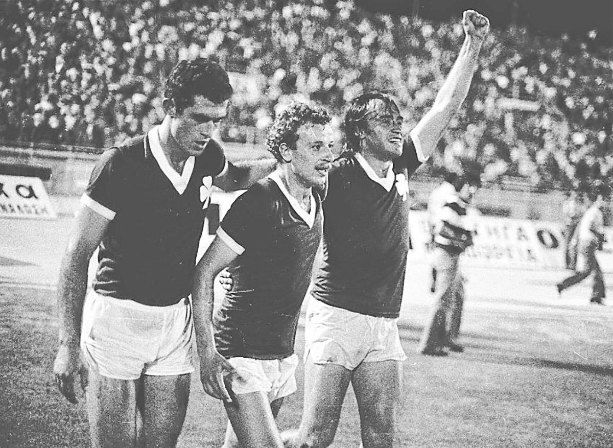 Παναθηναϊκός - ΠΑΟΚ 2-1 Τελικός Κυπέλλου 1977