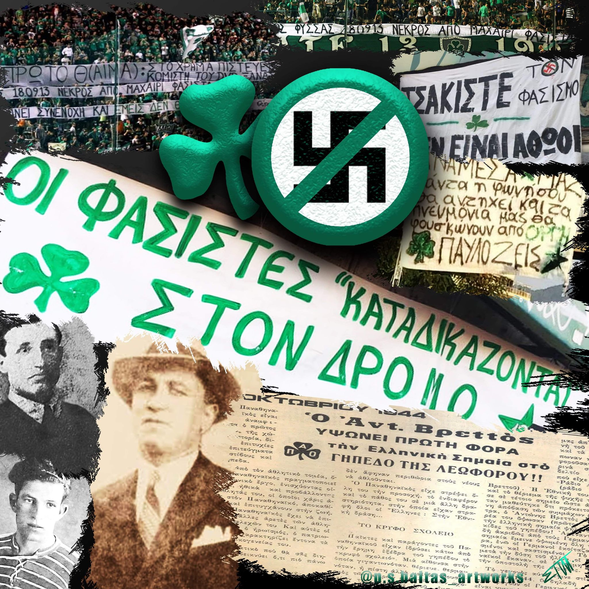 8 Οκτωβρίου 1944 απελευθέρωση Αθήνας - η πρώτη σημαία στη Λεωφόρο